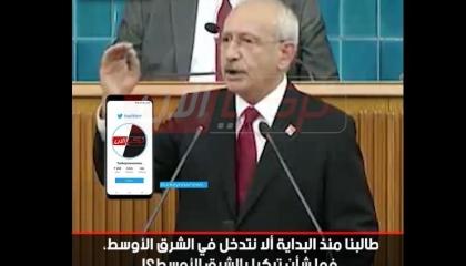 بالفيديو.. زعيم المعارضة: أردوغان ذهب إلى مصر ورجع لنا بشعار الإخوان