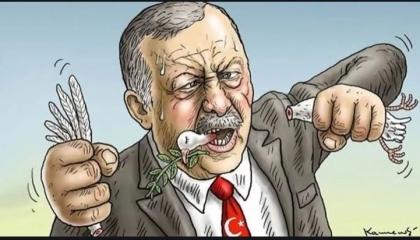 أردوغان آكل حمامة السلام