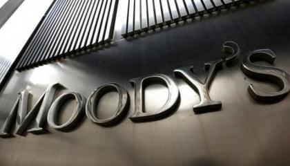 مؤسسة «موديز» تحذر: لا تقربوا الاقتصاد التركي سيشهد «تدهورًا مفاجئًا»