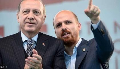تسريب لأردوغان ونجله يكشف تدخلهما في شؤون القضاء بسبب ملاحقة «الفاسدين»