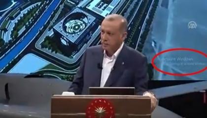 بالصور..  قصر الرئاسة التركية  يستخدم «ويندوز مضروب»