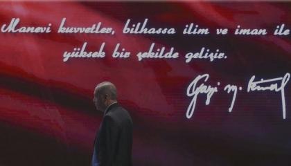 حزب أردوغان يطمس التاريخ في ذكرى وفاة مؤسس الجمهورية التركية