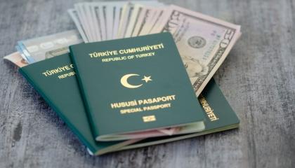 أردوغان يعدل شروط الحصول على «جواز السفر الخصوصي»