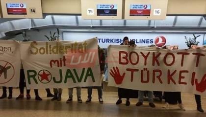 الشباب الأوروبي ينتفض ضد مجازر أردوغان في سوريا ويدعو لمقاطعة تركيا
