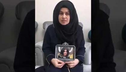 بعد اعتقال زوجها.. الشرطة التركية تداهم منزل والدة الطفلة المقتولة