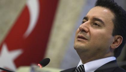 بالتزامن مع دعوات لانتخابات مبكرة في تركيا.. باباجان يطلق حزبه 20 ديسمبر