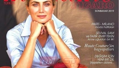بالصور.. إمام أوغلو يغازل زوجته بعد ظهورها على غلاف المجلة الفرنسية الأشهر