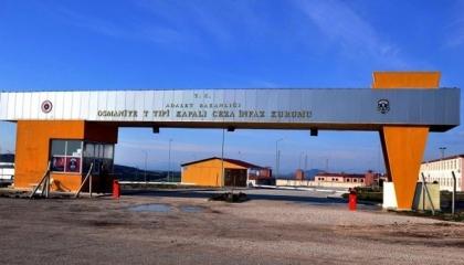 بسبب الضرب والإهانات ومنع الزيارات.. إضراب سجناء عن الطعام في سجن تركي