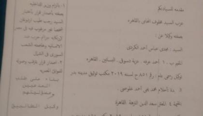 شخص غير مرغوب فيه.. بلاغ للنائب العام المصري ضد أردوغان لجرائمه فى سوريا