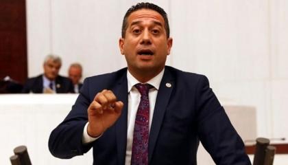 نائب معارض يدعو البرلمان للتحقيق في الأصول المالية للمسؤولين  بالحزب الحاكم