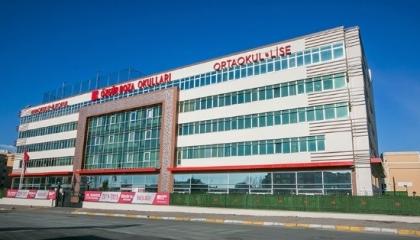 بسبب الأزمة الاقتصادية.. مدرسة تركية تعلن إغلاقها