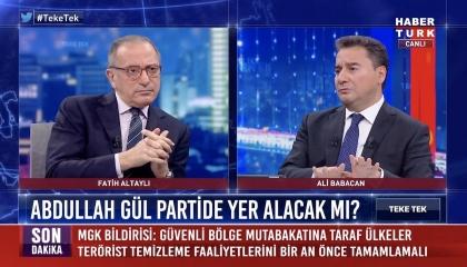 حليف أردوغان السابق: تركيا دخلت نفقًا مظلمًا و«العدالة والتنمية» يتآكل