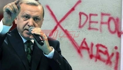 بالصور.. أتباع أردوغان يلاحقون العلويين بعبارات تهديد:  «ارحلوا وسنحرقكم»