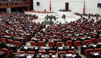 حزب أردوغان يهدد نواب المعارضة التركية برفع الحصانة البرلمانية