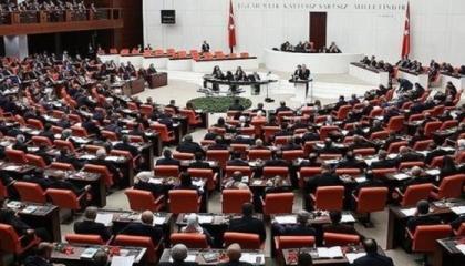 مشادات حادة في أولى جلسات مناقشة ميزانية تركيا 2020