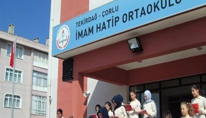 «الشؤون الدينية»: مدارس تركيا تفتقر للجودة