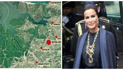 الشهر العقاري التركي يغير لوائحه بعد شراء «موزة» 44 فدانًا بقناة إسطنبول