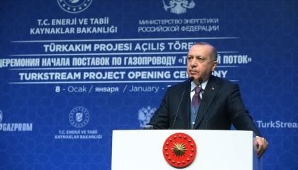 أردوغان: أي مشروع يقصي تركيا في شرق المتوسط غير قابل للتنفيذ