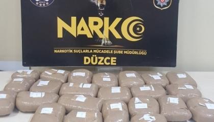 ضبط 24 كيلو مخدرات في مدينة دوزجة التركية