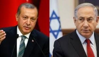 بالأرقام.. نمو العلاقات التركية الإسرائيلية في مجالي الاقتصاد والسياحة