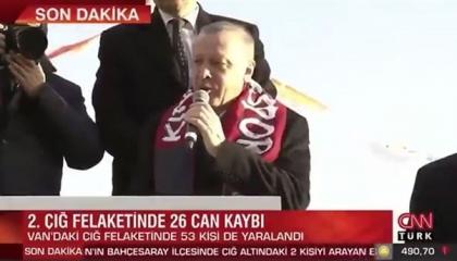 أتراك يعلقون على «إعلام أردوغان»: تصرفاتكم «دنيئة»