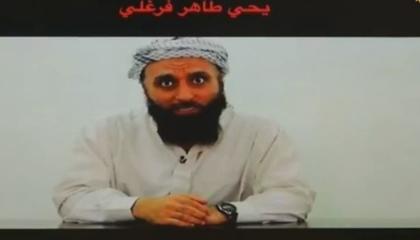 بالوثائق.. تركيا أرسلت أخطر قيادات «القاعدة» و«داعش» لدعم حكومة «الوفاق»