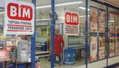 المغرب تحذر سلسلة محلات «بيم» التركية بالإغلاق