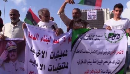 بالفيديو.. الشعب الليبي ينتفض ضد أردوغان ومرتزقة «الوفاق»