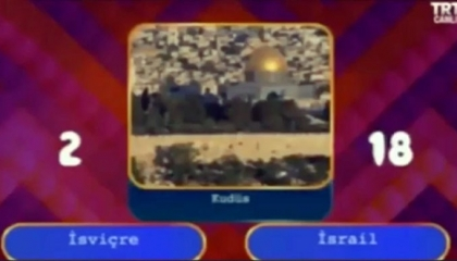 بالفيديو.. تليفزيون أردوغان يعلم الأطفال: القدس عاصمة إسرائيل