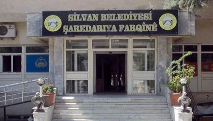 فصل 26 عاملا من بلدية سيلفان التركية بقرار من «الوصي»