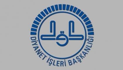 الشؤون الدينية التركية تنشئ مبنى بـ90 مليون ليرة وتدعو الشعب للادخار