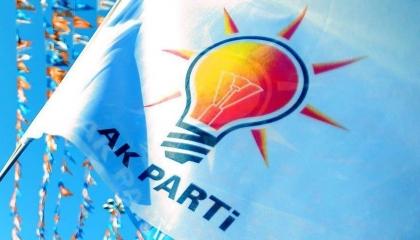 استقالة عضو بمجلس بلدية من «حزب أردوغان»