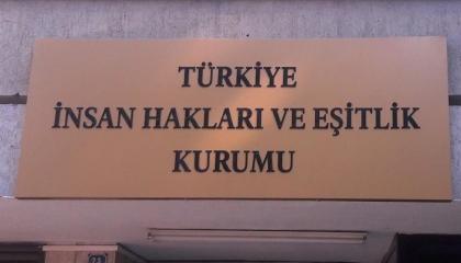 أنصفت شكوى واحدة من بين 55 ألف.. أردوغان يعين مسئولي مؤسسة حقوقية