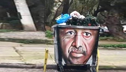 بالصور: أردوغان نجم «صناديق القمامة» باليونان و«السلطان المعتوه» في ليبيا
