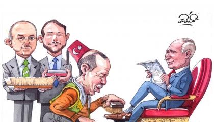 أردوغان يمسح حذاء بوتين