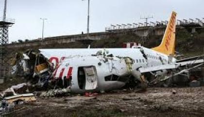 تقرير رسمي يحمل مطار صبيحة كوكشن مسؤولية تحطم طائرة على متنها 177 راكبًا