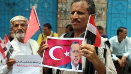 بالوثائق والصور.. نكشف تفاصيل مؤامرة تركية - «إخوانية» لغزو اليمن