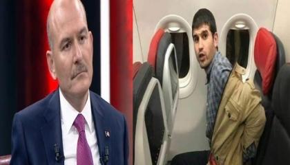 بالفيديو: وزير داخلية أردوغان يعترف بمنح الجنسية التركية لزوجة إخواني مصري