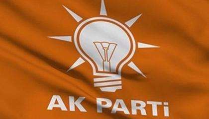 حزب أردوغان يلغي اجتماعاته المركزية بعد انتشار فيروس كورونا