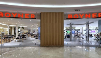 شركات تركية تغلق متاجرها بسبب «كورونا»