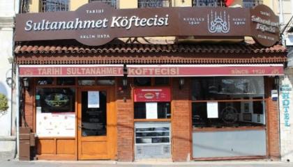 أكبر مطاعم تركيا يغلق أبوابه للمرة الأولى منذ 100 عام بسبب كورونا