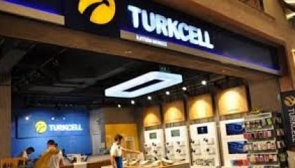 شركة الاتصالات التركية تغلق فروعها بعد تفشي كورونا