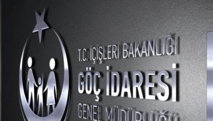 الداخلية التركية تواصل ملاحقتها لحسابات التواصل الاجتماعي بسبب كورونا