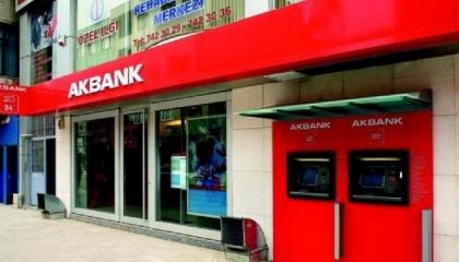 «أك بنك» التركي يعلن وفاة ضابط الأمن بفرع إسطنبول بعد إصابته بكورونا