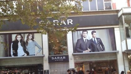 توقف شركة ملابس كبرى في تركيا عن الإنتاج بسبب تفشي «كورونا»