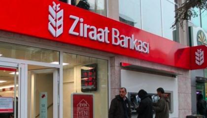 إغلاق فرعين لبنك «زيرات» التركي بعد إصابة موظفين بفيروس كورونا