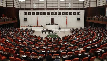 البرلمان التركي يتلقى مئات الطلبات لرفع الحصانة عن 174 نائبًا