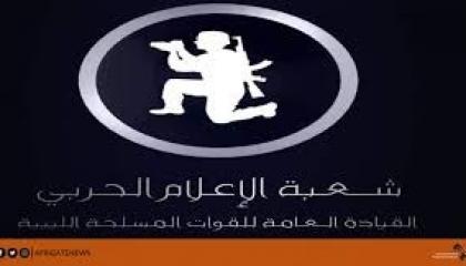 الجيش الليبي يبدأ تعقيم معسكرات ميليشيات أردوغان بعد السيطرة عليها