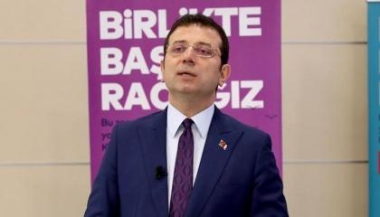بالفيديو: إمام أوغلو يطالب بنوك أردوغان بالإفراج عن أموال التبرعات فورًا
