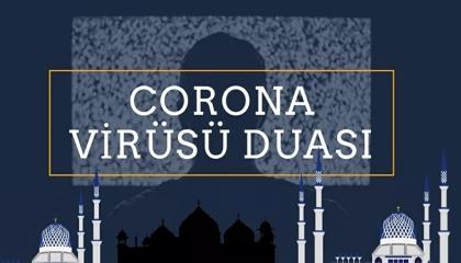 «يا بلاش».. مواقع تركية تبيع دعاء الحماية من كورونا «أونلاين» بـ20 ليرة